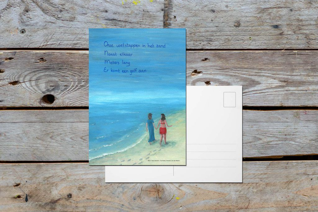 Ansichtkaart 'Onze voetstappen'